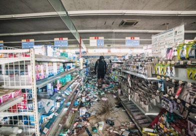 Япония Фукусима — авария на АЭС.  Что происходит там сейчас?
